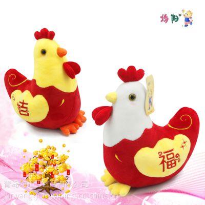 均阳鸡年吉祥物7寸抓机娃娃公仔儿童精品毛绒玩具水晶超柔生肖鸡厂家批发