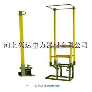 供应兴达厂家|供应|多功能检修架