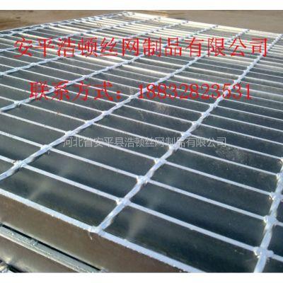 供应热镀锌钢格板 那家好?到浩顿看看 规格齐全 价格低廉 质量保证