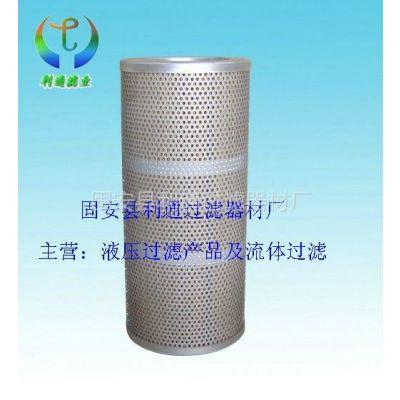 供应液压滤清器HF6102、加藤07063-01100 、唐纳森P779575 唐纳森滤芯