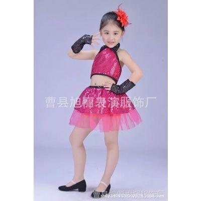六一新款儿童表演服女童纱裙亮片幼儿园舞蹈服小学生爵士舞演出服