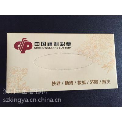 [金雅纸巾厂]生产订制维达盒装面巾纸