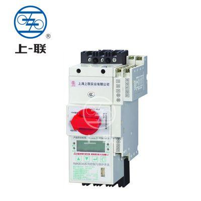 供应上海上联/低压电器/KBO控制与保护开关厂家直销全国诚招代理商