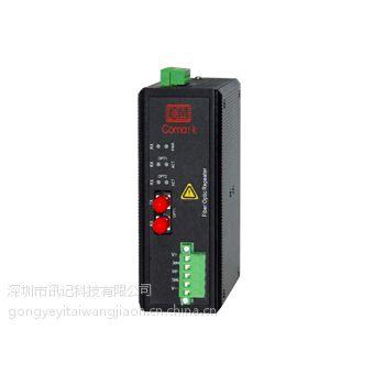 讯记供应TTL/HTL信号光纤转换器