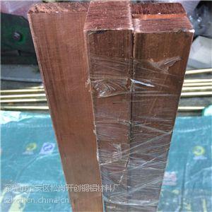 高纯度红铜棒 C1100长方形紫铜棒 切割紫铜棒20*30 20*40mm