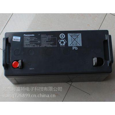 新疆松下蓄电池供应商12V200AH免维护蓄电池