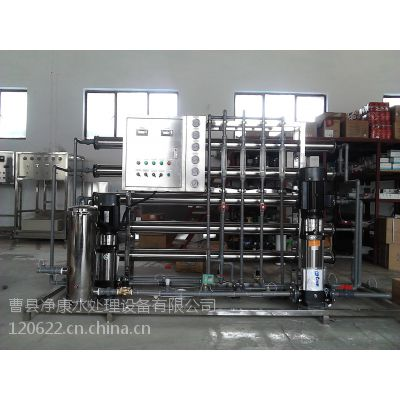 供应车用尿素生产用水设备 jk-0962超纯水设备