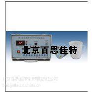 百思佳特xt21014液体电导率测量实验仪