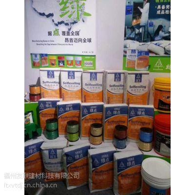 供应加强型自流平水泥GP997 福州绿点工厂 地面找平
