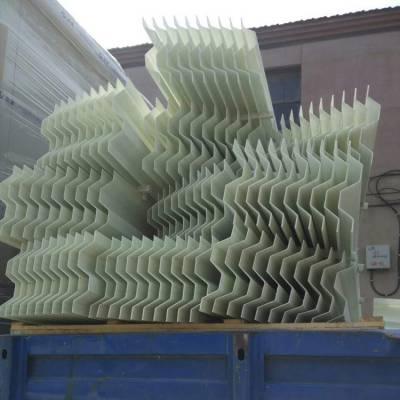 2017年专供PP聚丙稀除雾器价格|材质:PP 河北华强 脱硫除尘器