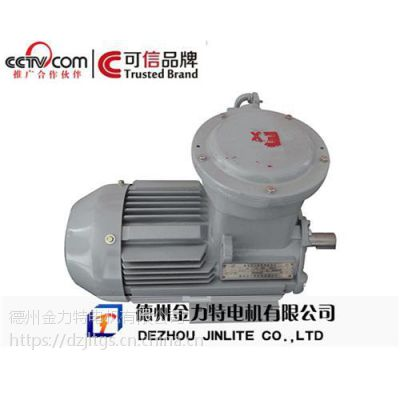 三相异步电机批发商、台州三相异步电机、金力特电机品质有保障