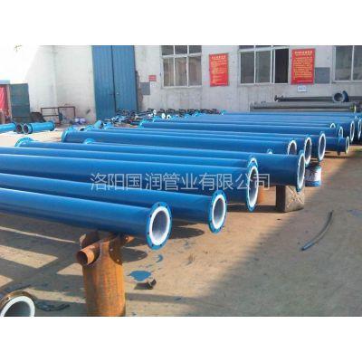 供应钢衬聚烯烃PO管道应用领域