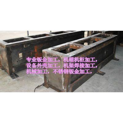 供应机架加工,机架焊接加工,焊接加工,架子焊接加工