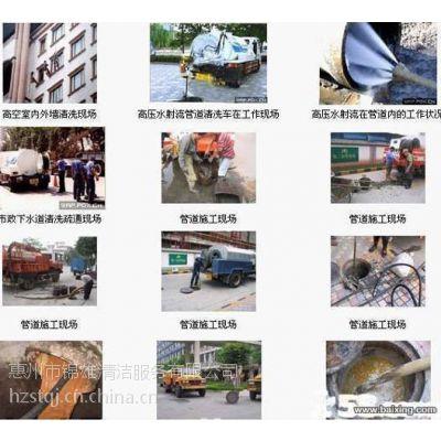 供应惠州惠东高压疏通下水道13719652724大规模锦雄环卫车队快速清理化粪池