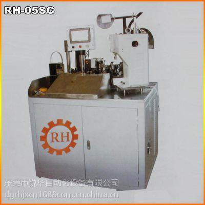 供应供应瑞华05SC全自动端子机