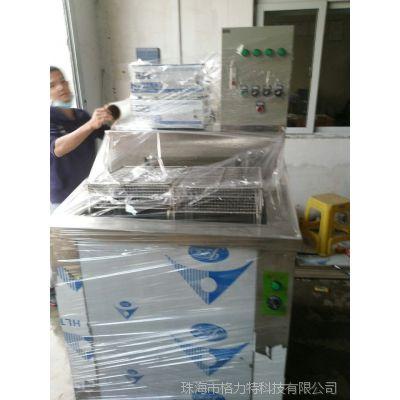 诚招上海地区等离子电浆抛光机代理商合作
