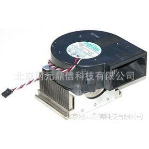 供应DELL 9G180 DB9733-12HBTL 12V 1.35A 离心风扇 CPU散热风扇