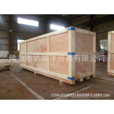 木托板 夹托机械木箱 免熏蒸包装箱 夹托电梯箱纳雄洋