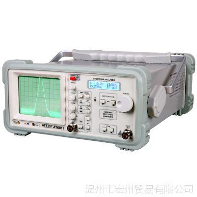 深圳安泰信,ATTEN,AT6011,数字存储频谱分析仪,浙江总代理