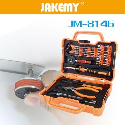 供应 杰科美JM-8146/47合一优选家居工具套装