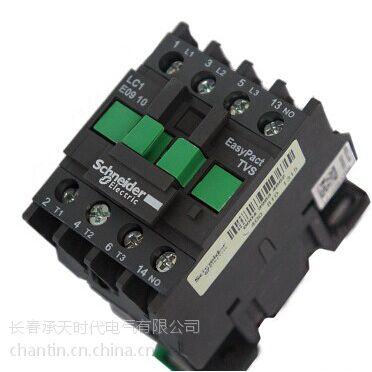 吉林施耐德代理交流接触器LC1E0910M5N LC1E0901M5N AC 220 正品保证