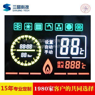 SAJ/三晶定制热水器LCD液晶屏 汽车仪表显示器 婴儿体检测量仪 医用仪表屏