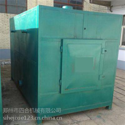 四合机械(已认证)_台山市炭化炉_炭化炉产量