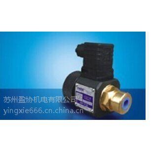 供应 HDX海德信压力继电器 HJCD-02-S 厂家 直销