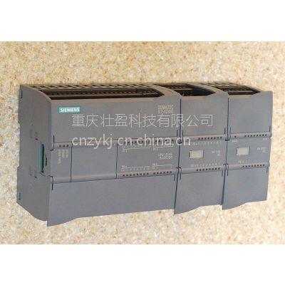 CPU1214C 6ES72141HG400X DC/DC/Rly,14输入/10输出,集成2AI