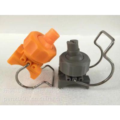 厂家直销卡接26988-1/4PP夹扣喷嘴 可调球扇形喷嘴