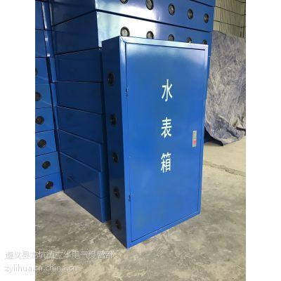 五位水表箱 水表箱 表箱 水表 不锈钢 配电箱 电表箱 水表箱定制五