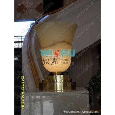 供应进口西班牙天然云石台灯高档酒店灯饰灯具铜灯