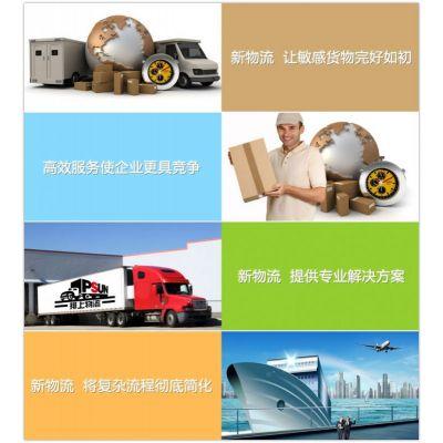 供应苏州工业园区排上物流、大件运输、整车运输