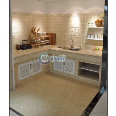 供应东鹏瓷砖 东鹏果园系列 厨卫墙面砖 LF30502 _A 300*300 优等品
