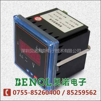 供应深圳贝诺 CRDM-833 智能测控电表接线图下载