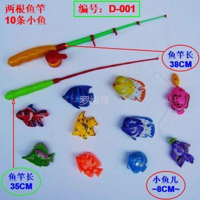供应ccc认证 磁力钓鱼玩具 捕鱼达人钓鱼工具 鱼竿【D-001】批发