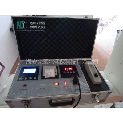供应淮安空气质量检测仪生产厂家,检测治理公司专用
