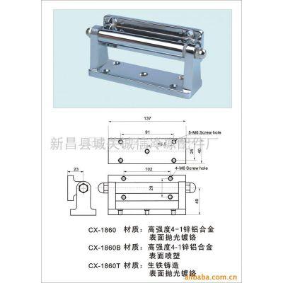 供应冷藏柜冷库门锁门铰链CX1860