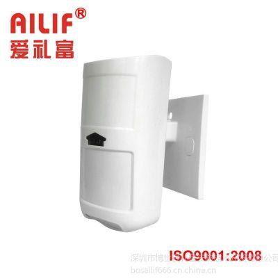 供应室内双鉴入侵红外线报警器 (ALF-P101)