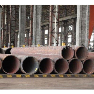 供应热镀锌钢管     碳钢无缝钢管     /碳钢管    螺旋钢管厂
