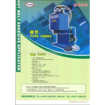 供应供应品牌热熔胶机 热熔胶点胶机