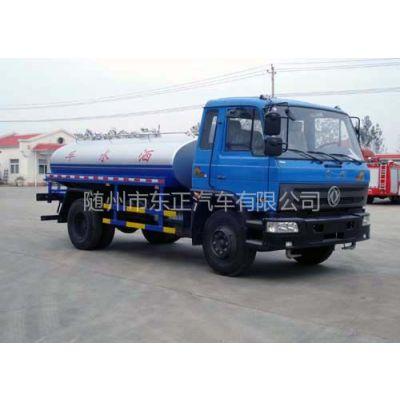 供应东风145洒水车(8-10吨)