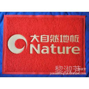 厂家定做广告地垫电梯店铺门垫赠品礼品防滑橡胶地垫印文字LOGO