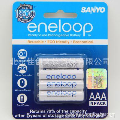 正品三洋爱乐普三代7号800毫安1800次寿命低自放电AAA充电电池