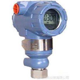 气体压力变送器,气体压力变送器价格,气体压力变送器图片,压力