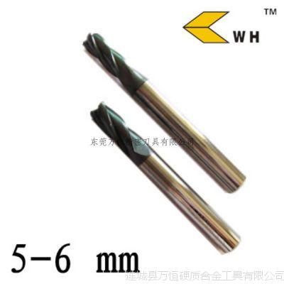 【厂家直销】数控刀具超微粒纳米涂层钨钢铣刀-600系列-可OEM
