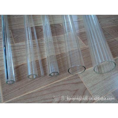 供应直径3mm 厚度0.3mm的高硼硅玻璃管 定做各种规格玻璃管