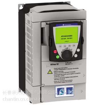 供应代理销售施耐德标准应用变频器 ATV61