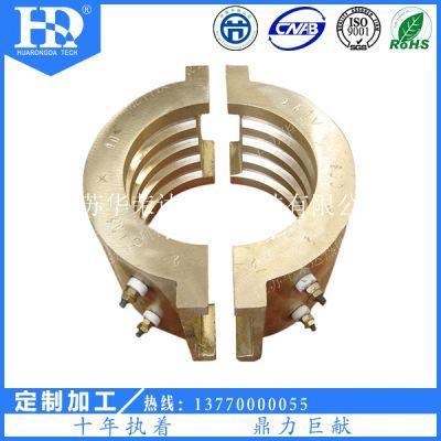 华荣达耐腐蚀节能铸铜加热圈
