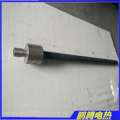 鹏腾电热电器厂家大量销售 硅炭棒粗端型 定碳炉用硅碳棒 粗端式硅碳棒